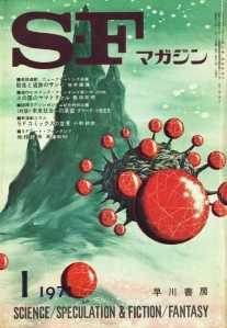 090410_sf_cover_01