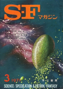 090410_sf_cover_02