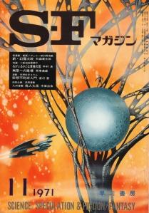 090410_sf_cover_05