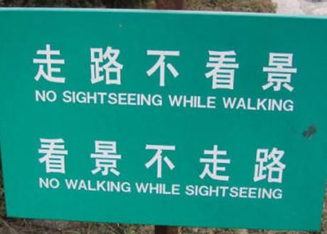 090426no_sightseeing