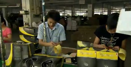indonesia production