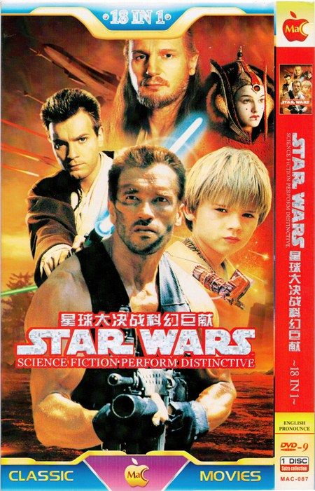 star wars bootleg