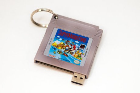 cartridge_flash
