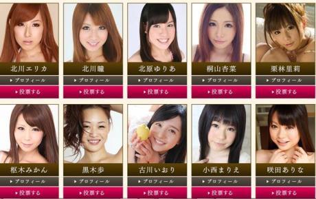 yakuza_actresses