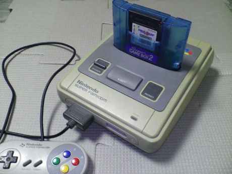 SuperGameBoy_Usage