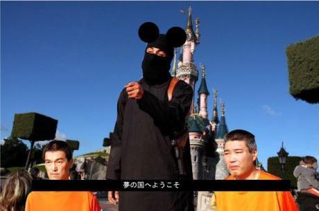 japan_isil_3