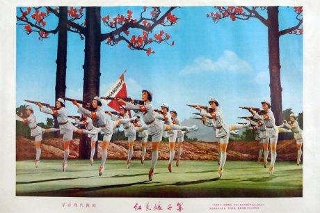 china_superior_military